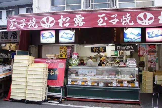 五 十 年 老 字 號 煎 蛋 專 賣 店 「 松 露 玉 子 燒 」。