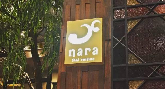 Nara。