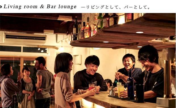 熱 鬧 的 酒  吧 區 域 |toco. 官 網