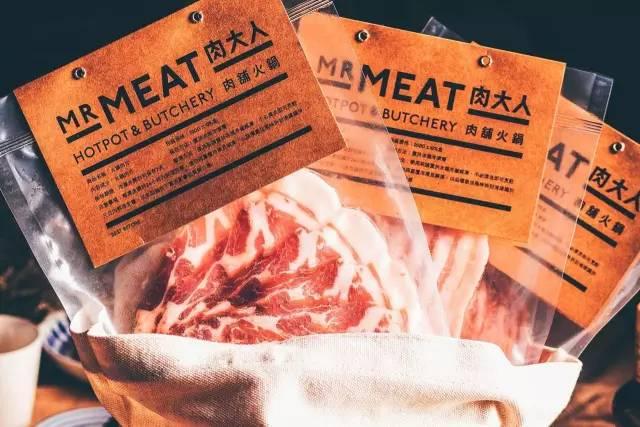 販 賣 各 式 肉 類 , 不 怕 吃 不 到 你 想 吃 的 肉。