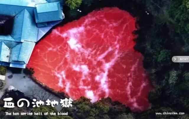 赤 紅 色 的 「 足 浴 」 。