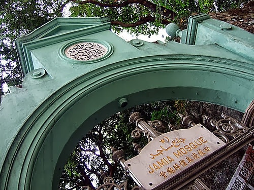 香 港 清 真 寺 。