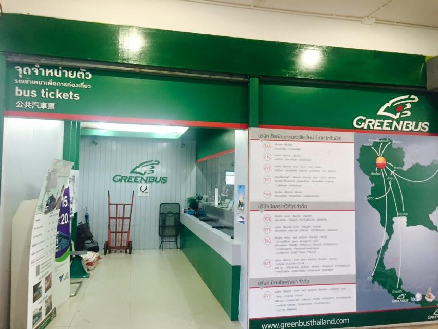 清 萊 巴 士 站 的 Green Bus 櫃 檯,可 以 買 回 程 票
