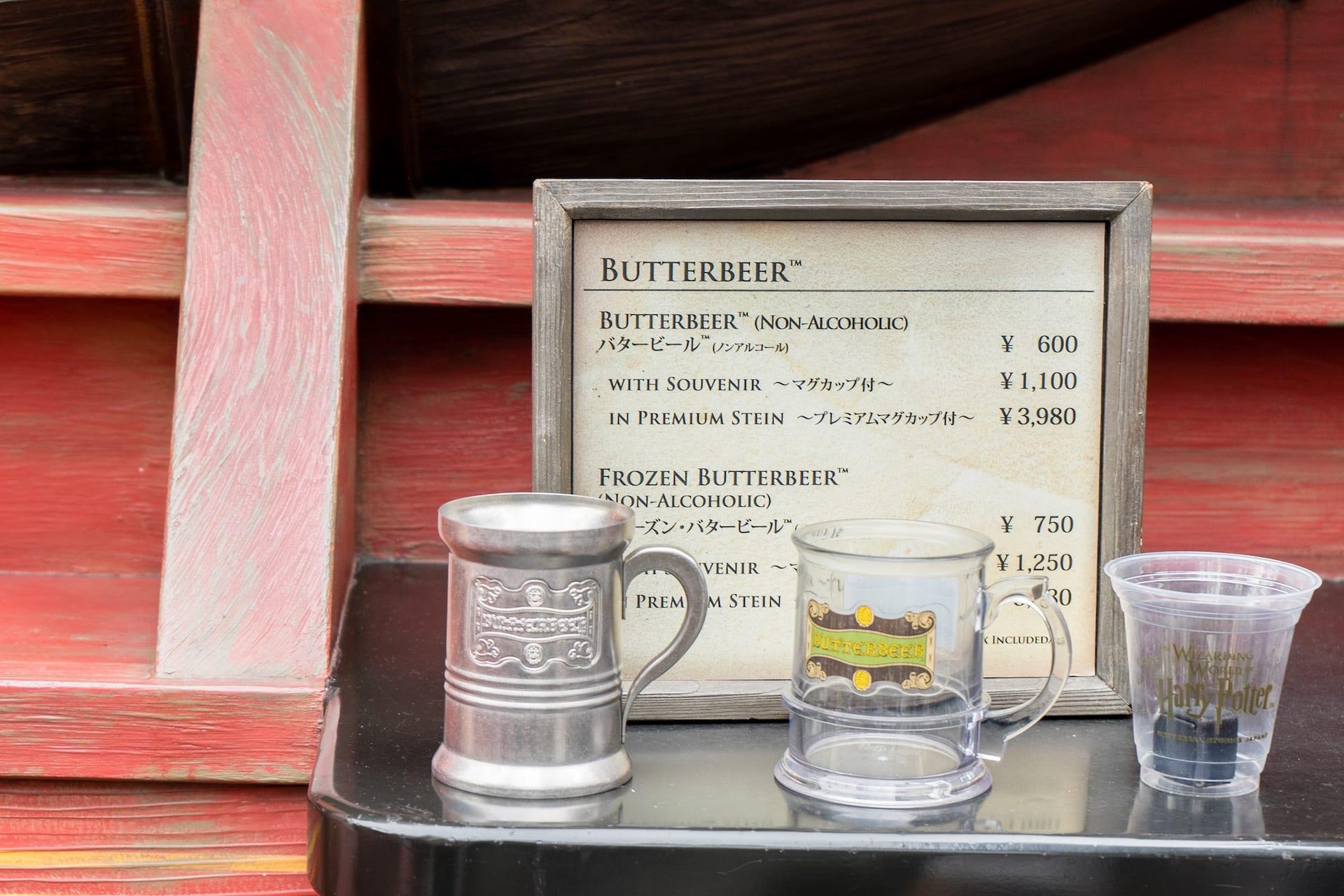 大阪環球影城哈利波特,竟然多了鐵杯!鐵的啊鐵的~怎麼可以這樣對待我!
