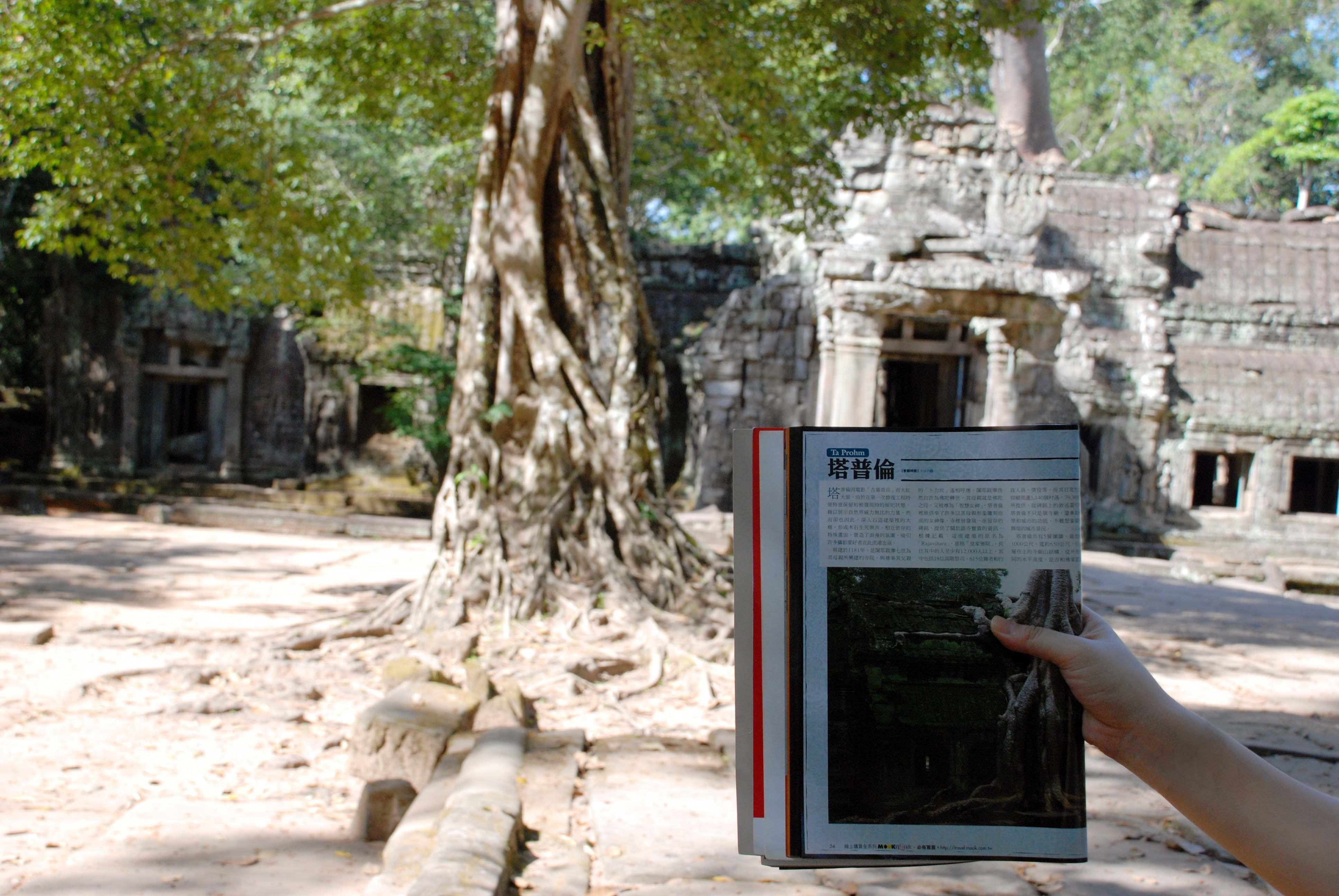 參觀不同景點前 用旅遊書章節區分建築照片 (Photo / Ran)