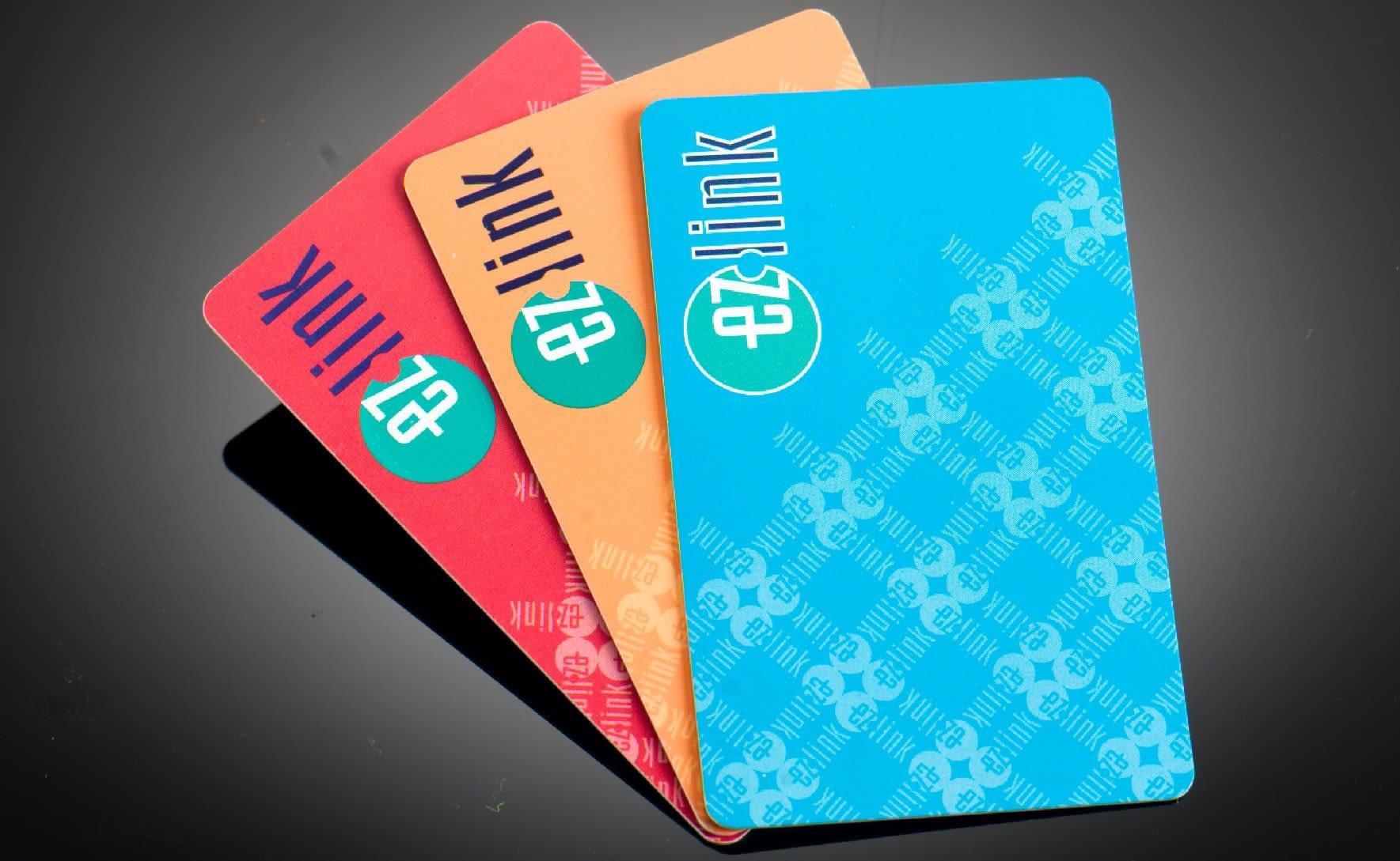 EZ Link 新 加 坡 悠 遊 卡 。