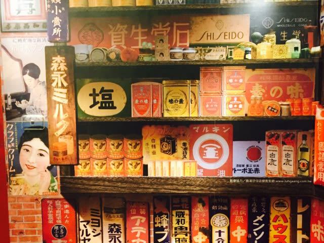 日 治 時 期 為 西 門 市 場 的 紅 樓 , 充 滿 著 日 本 的 商 品