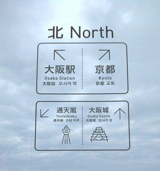 hatukas-north