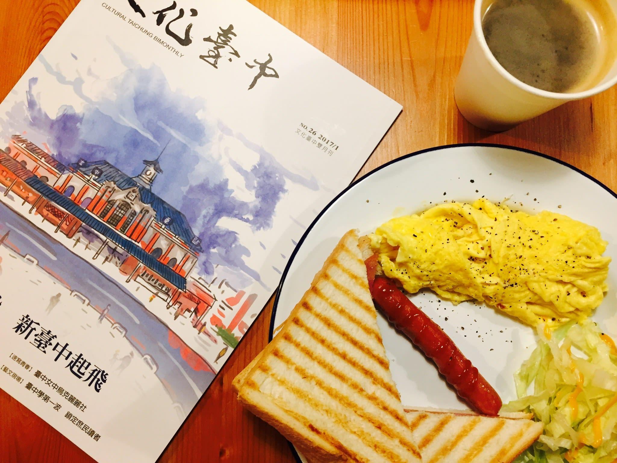 過來旅店早餐。