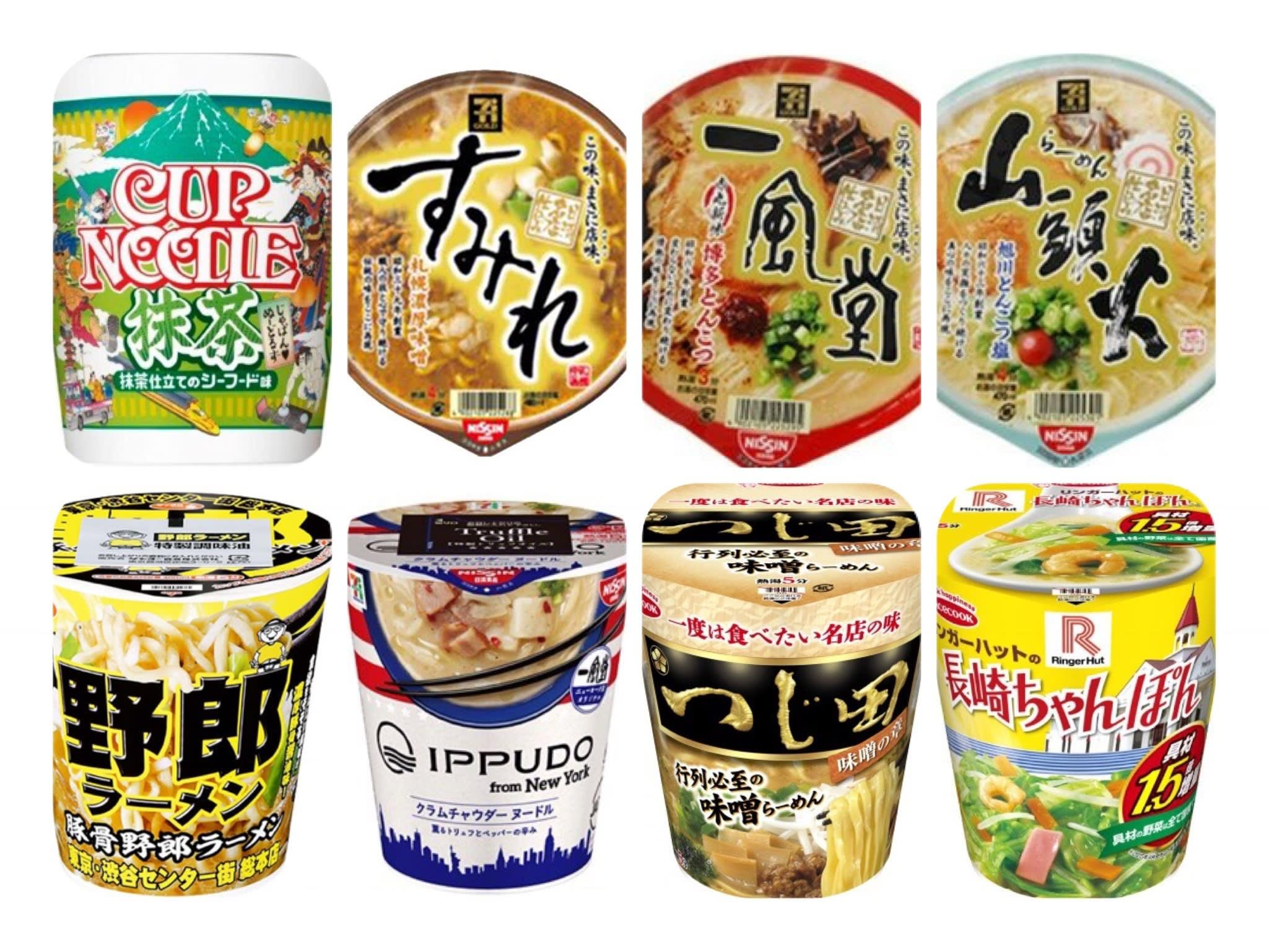 必買日本泡麵