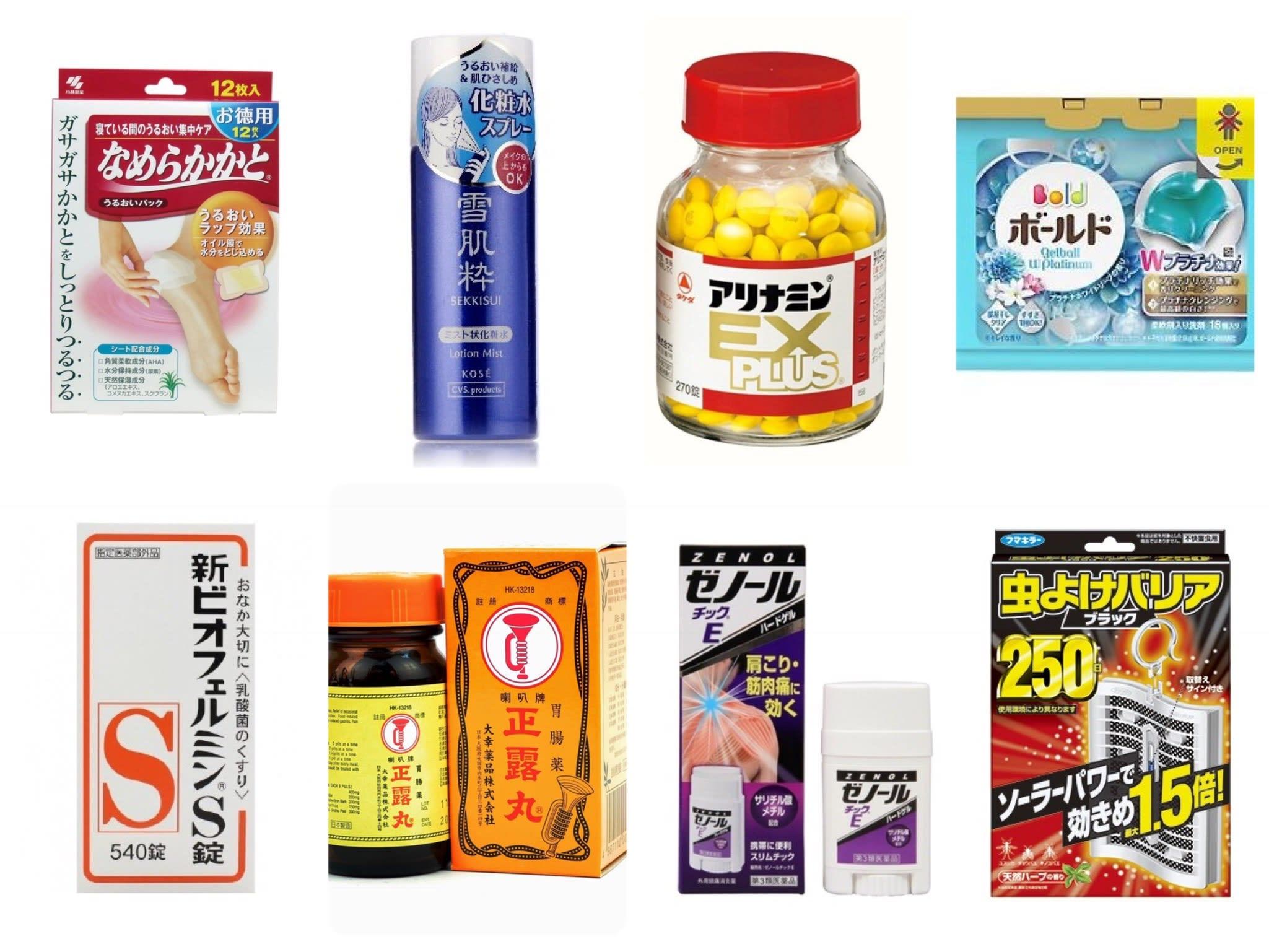 日本必買母親節藥妝