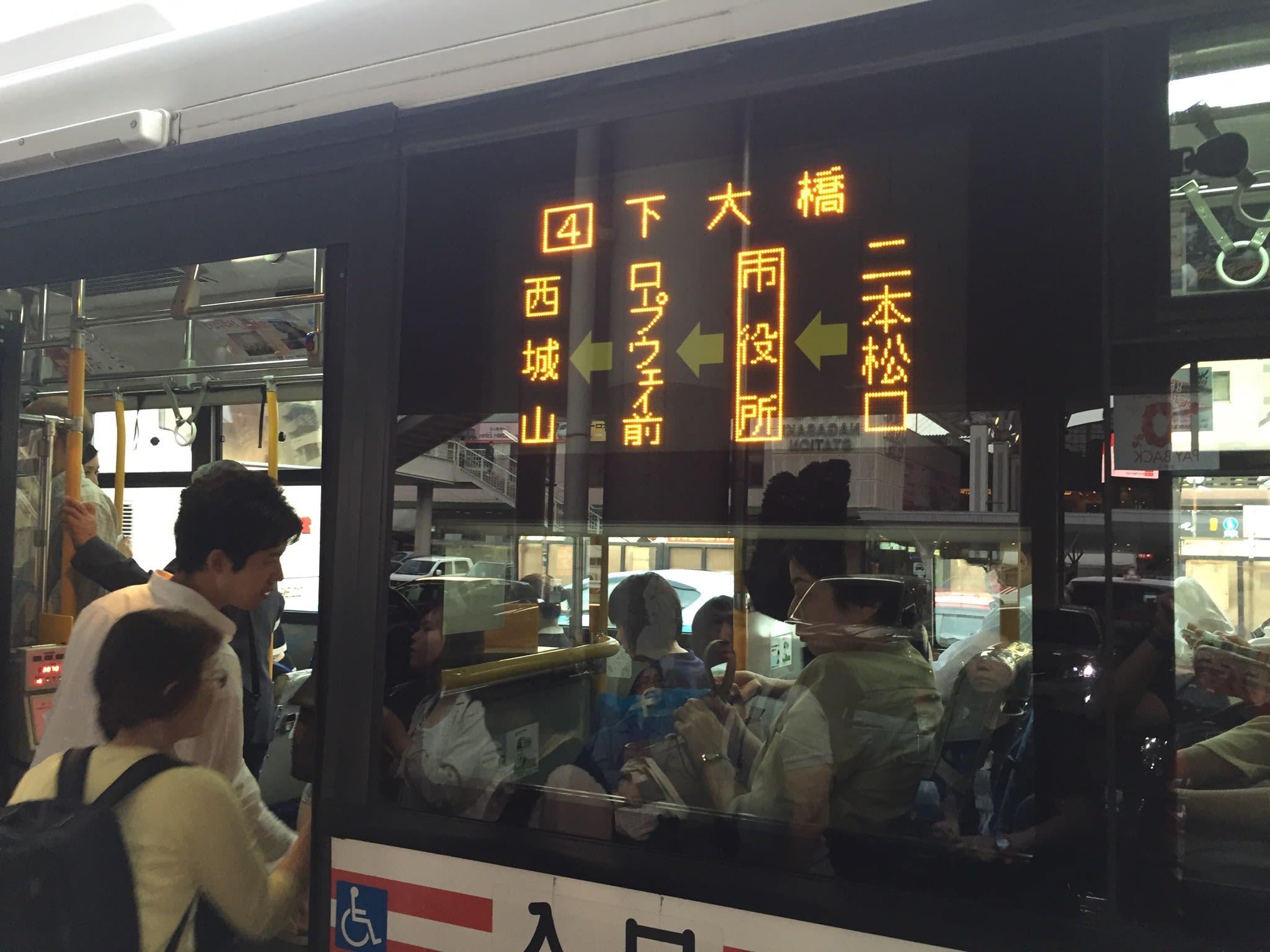 4 路 公 車 前 往 稻 佐 山 , 記 得 要 先 抽 票 上 車 唷 !
