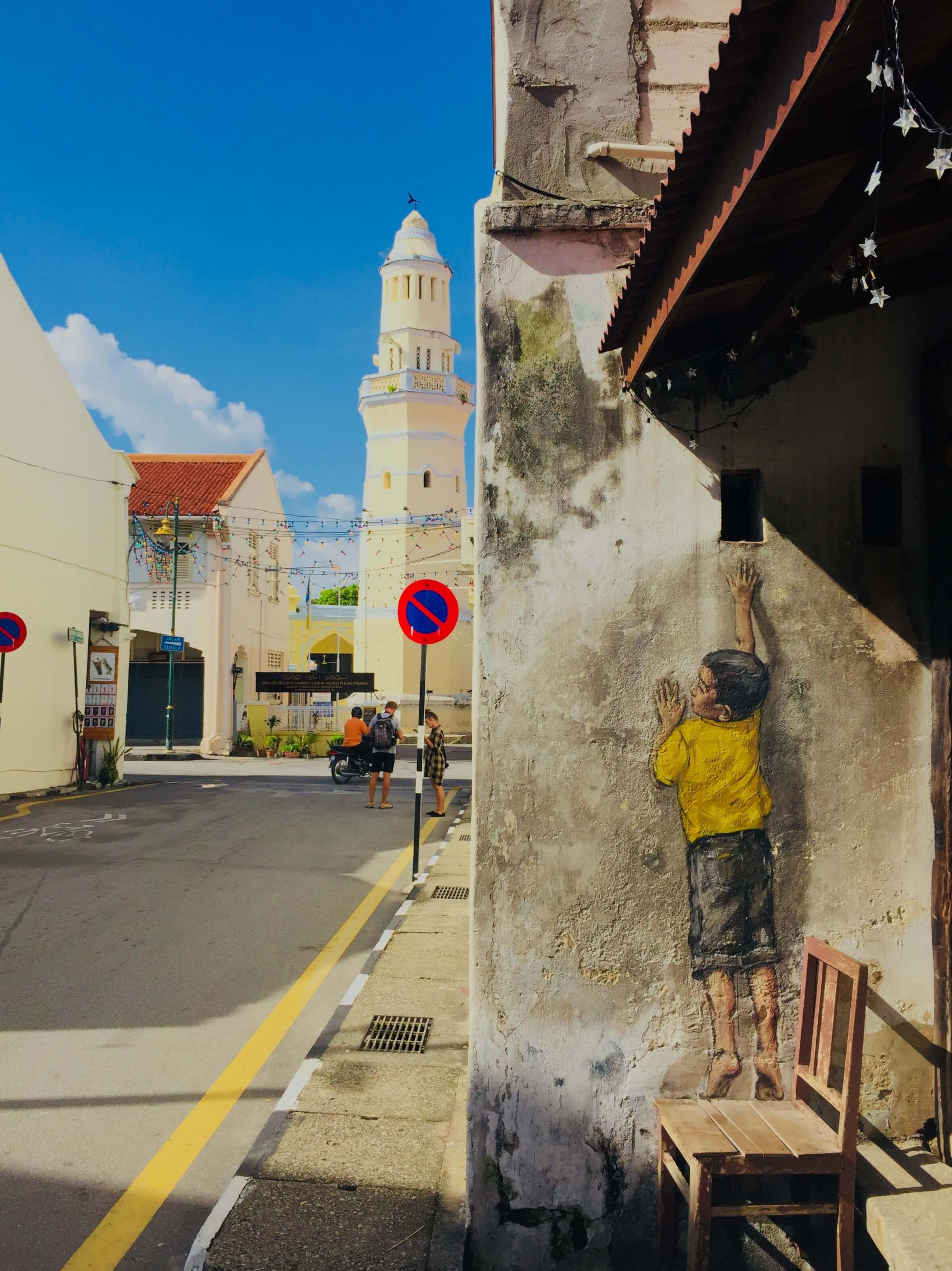 檳城必去景點 : 喬治城壁畫區