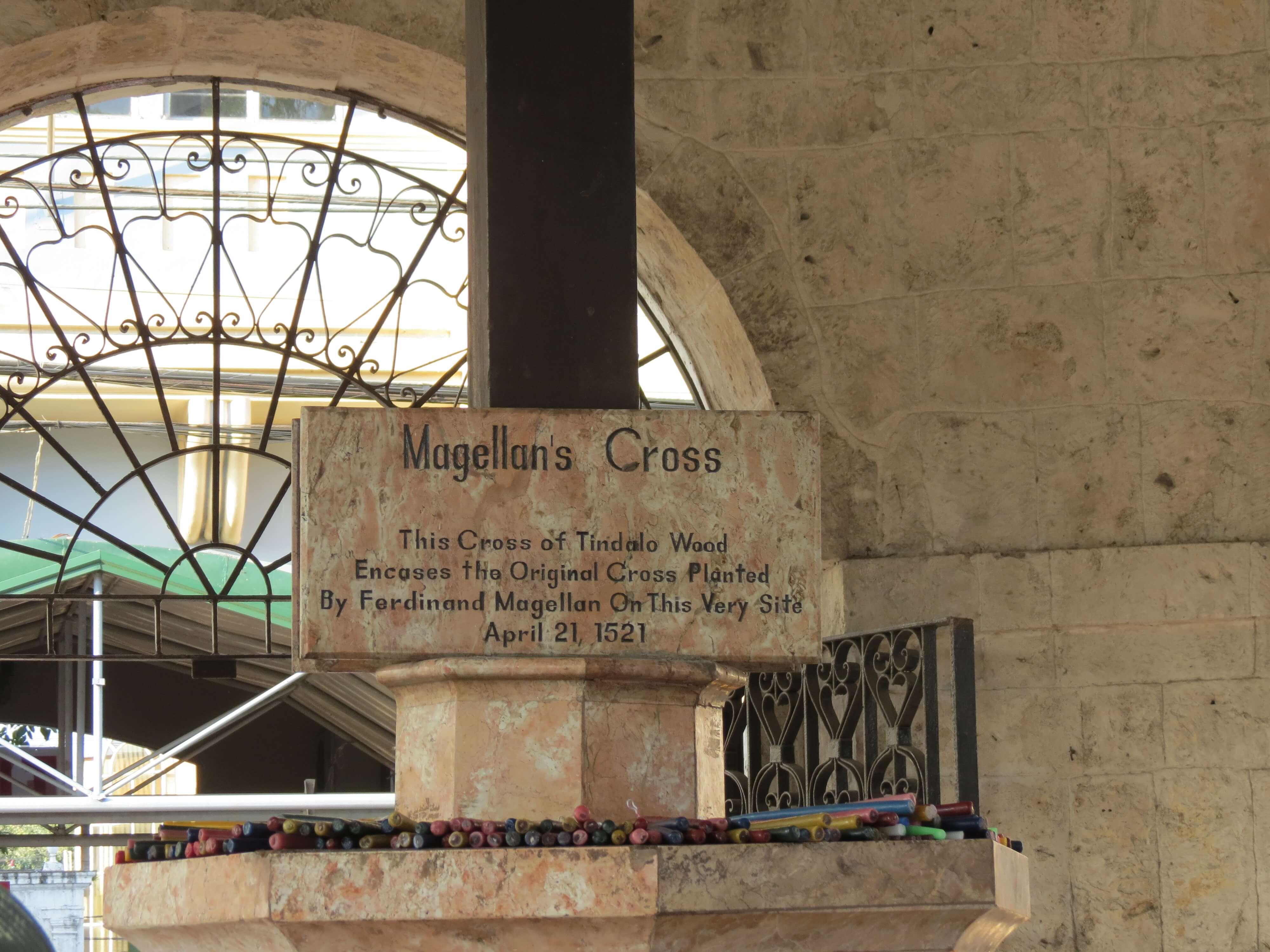 麥哲倫十字架。|Magellan's Cross