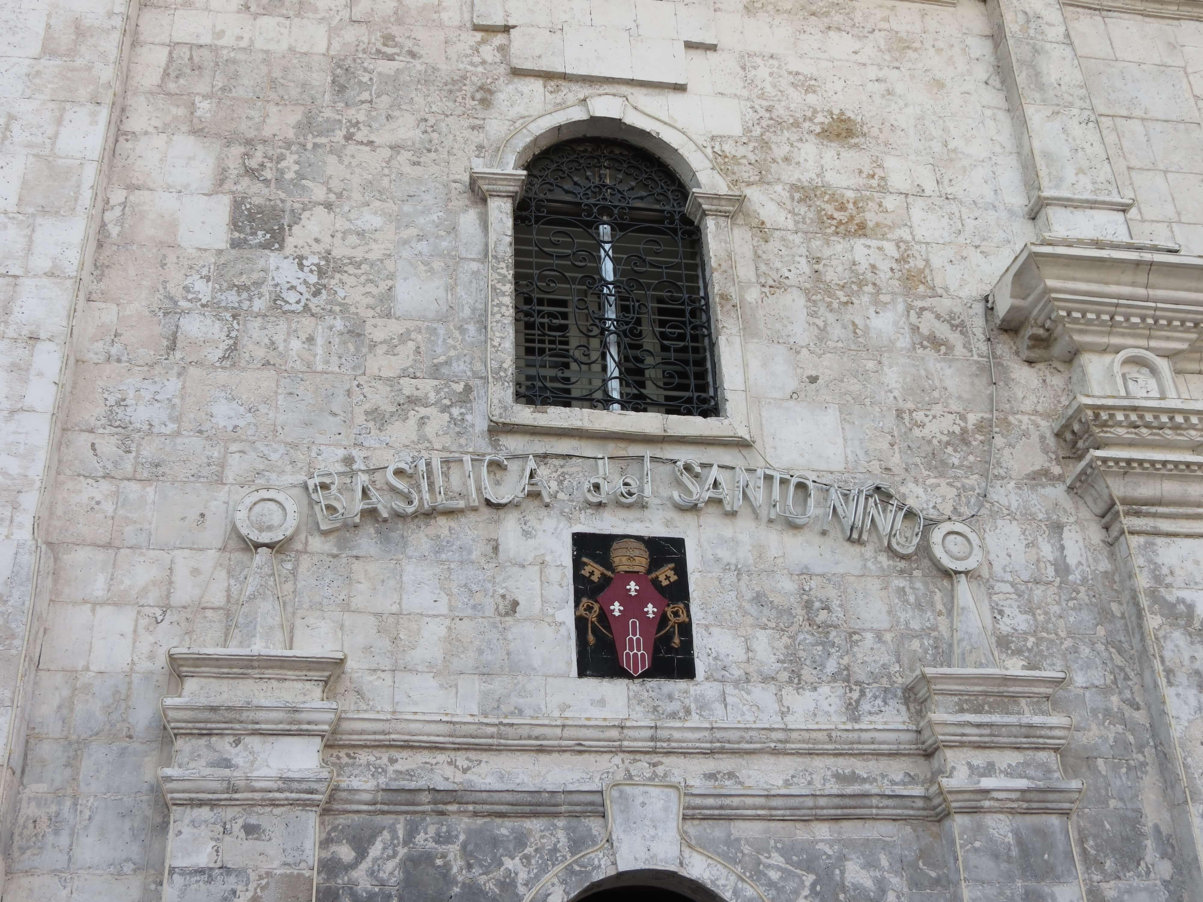 聖嬰大教堂|Basilica del Santo Niño
