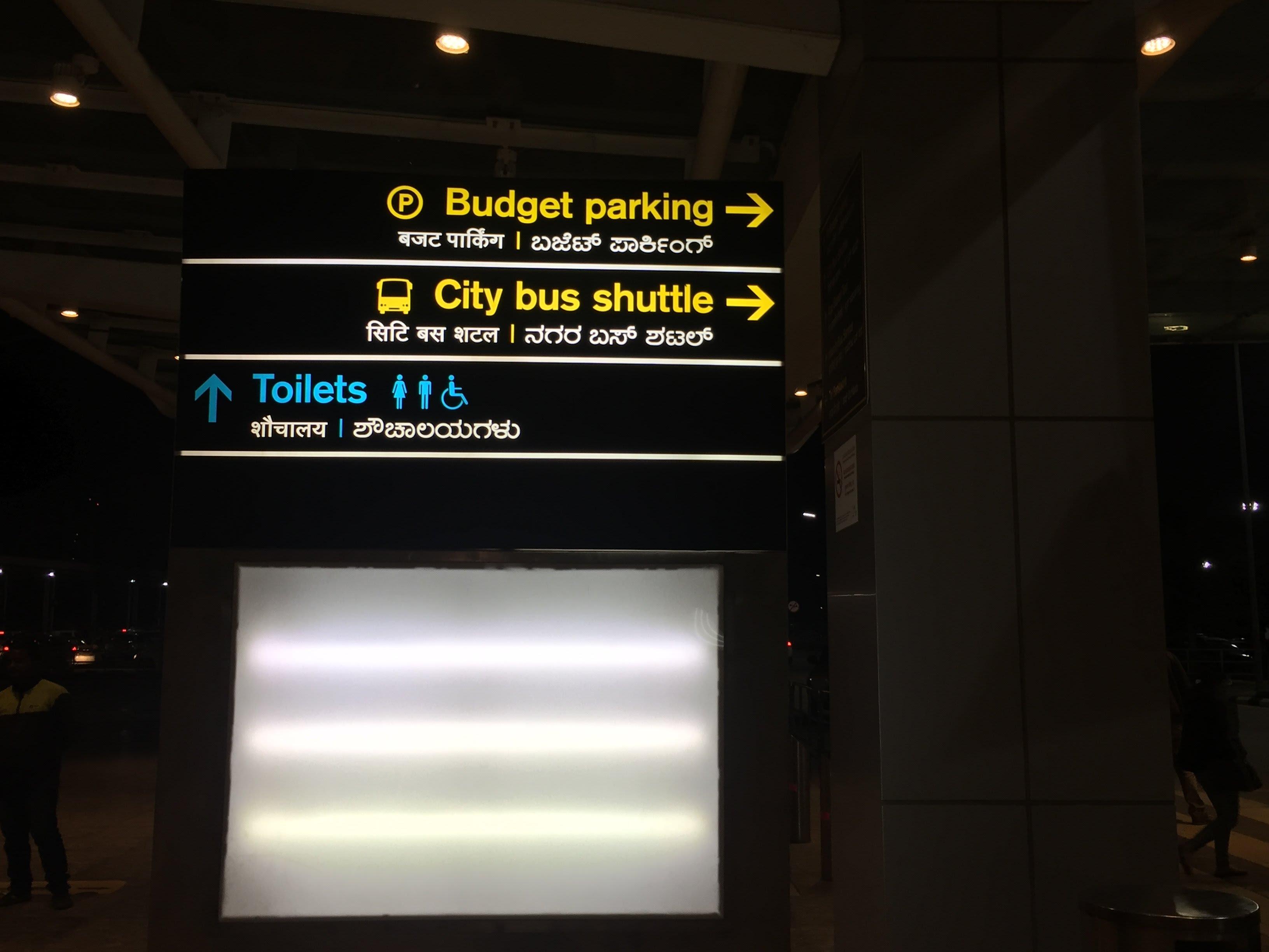 班加羅爾機場交通 : 前往市區的交通巴士 Photographer | Zach Huang