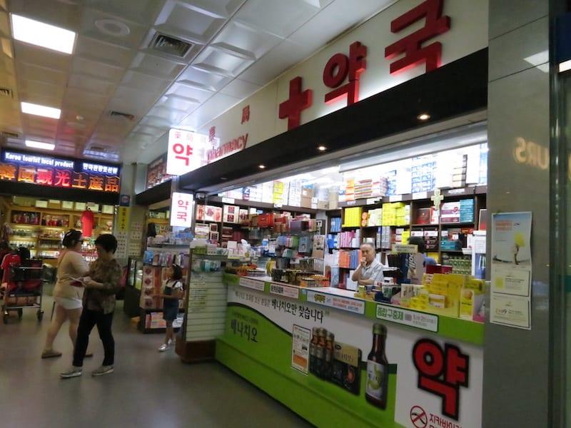 Nuga Pharmacy 營業時間 06:00~21:00