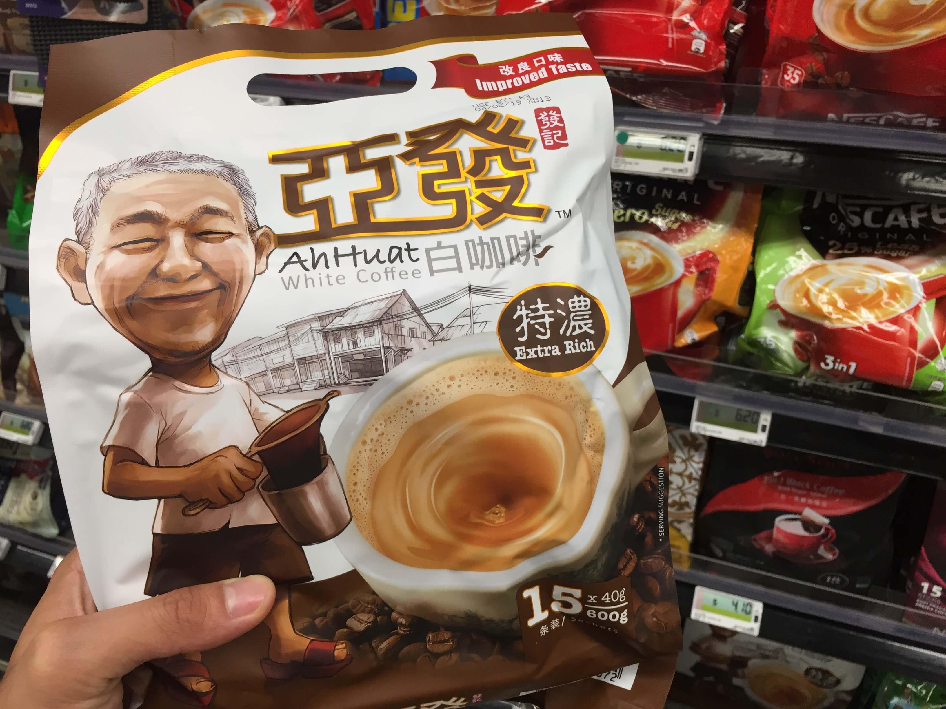 在新加坡也可以買到的馬來白咖啡 : 亞發白咖啡