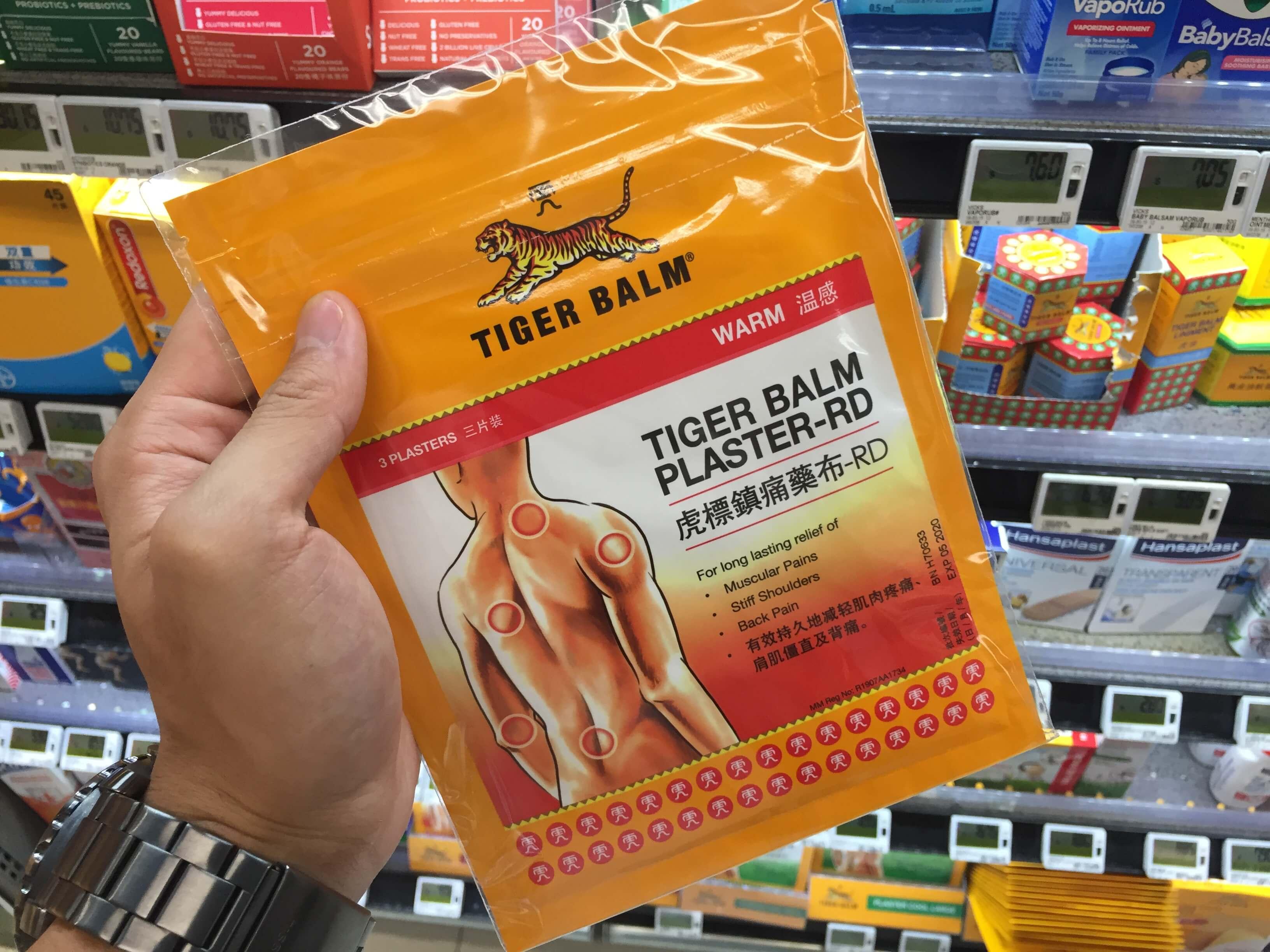 新加坡百年老店 : 虎標痠痛貼布 新加坡伴手禮必買