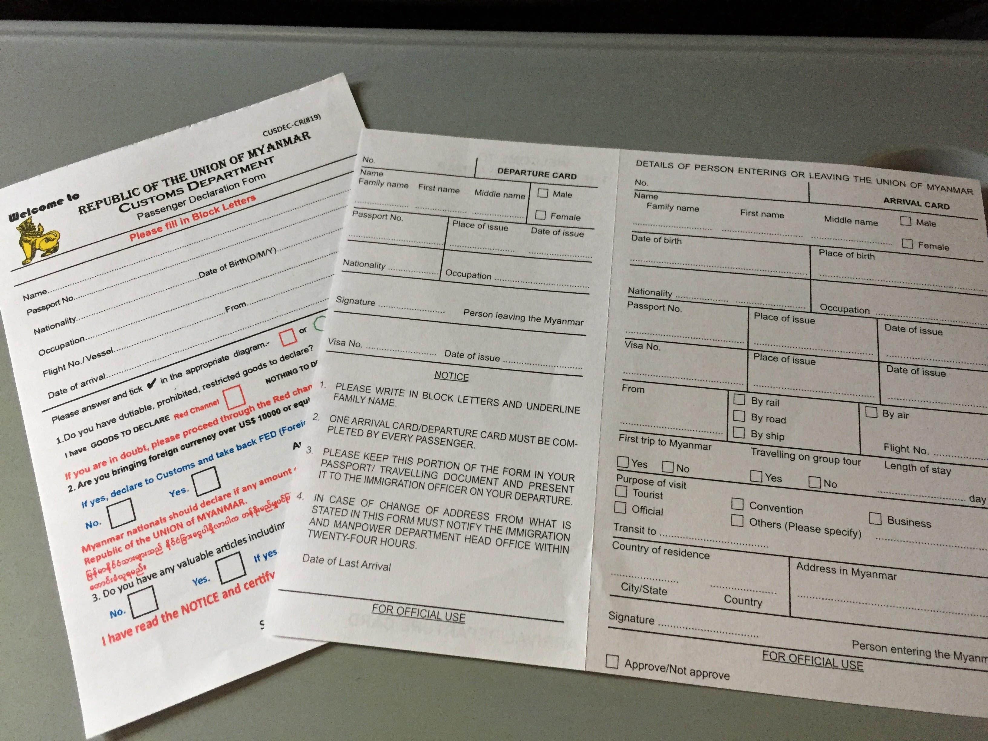 仰光旅遊攻略 : 海關申報單和入境表