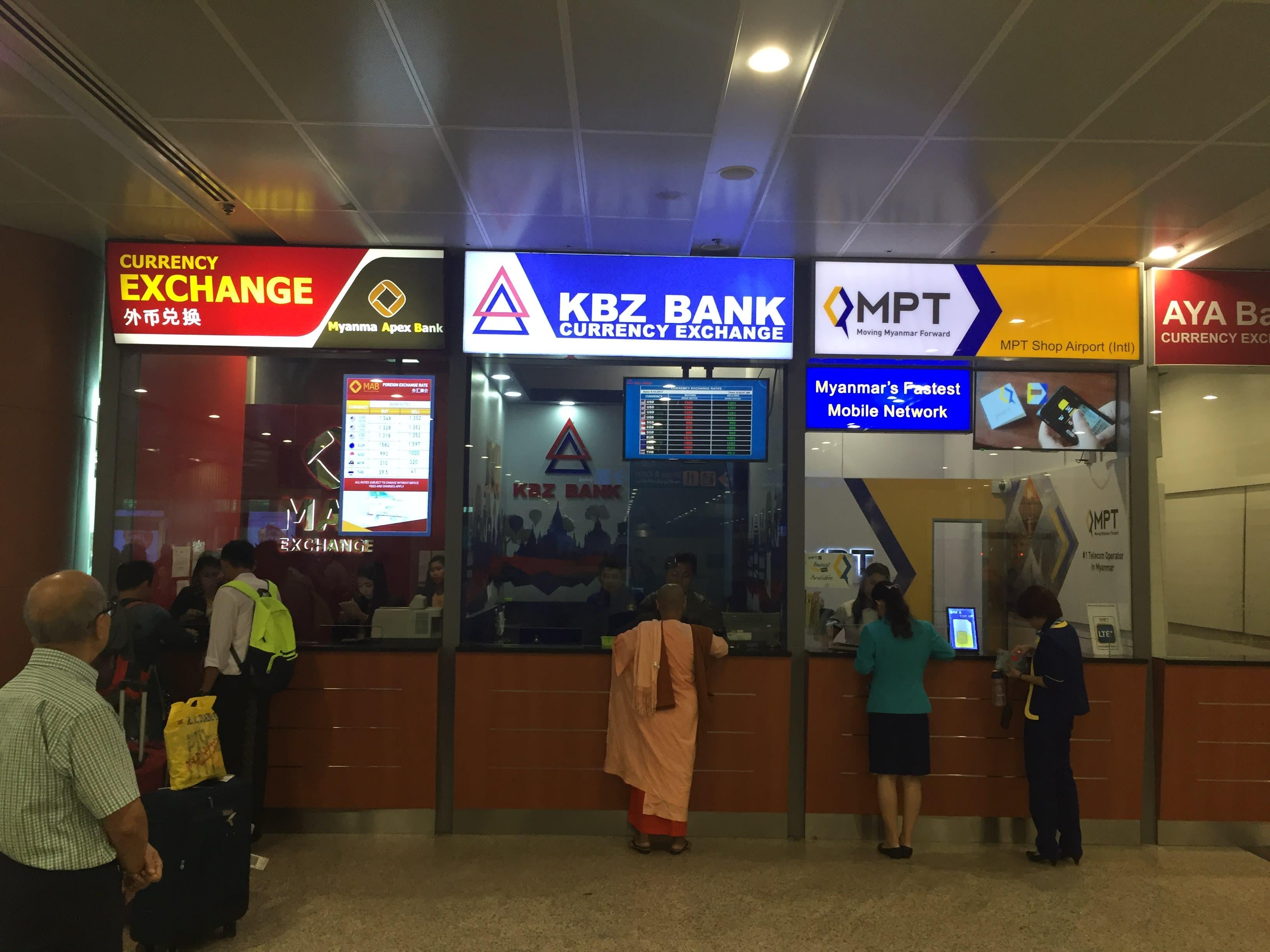 緬甸旅遊攻略 : 緬甸機場換匯