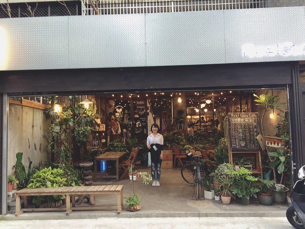 台北特色咖啡店