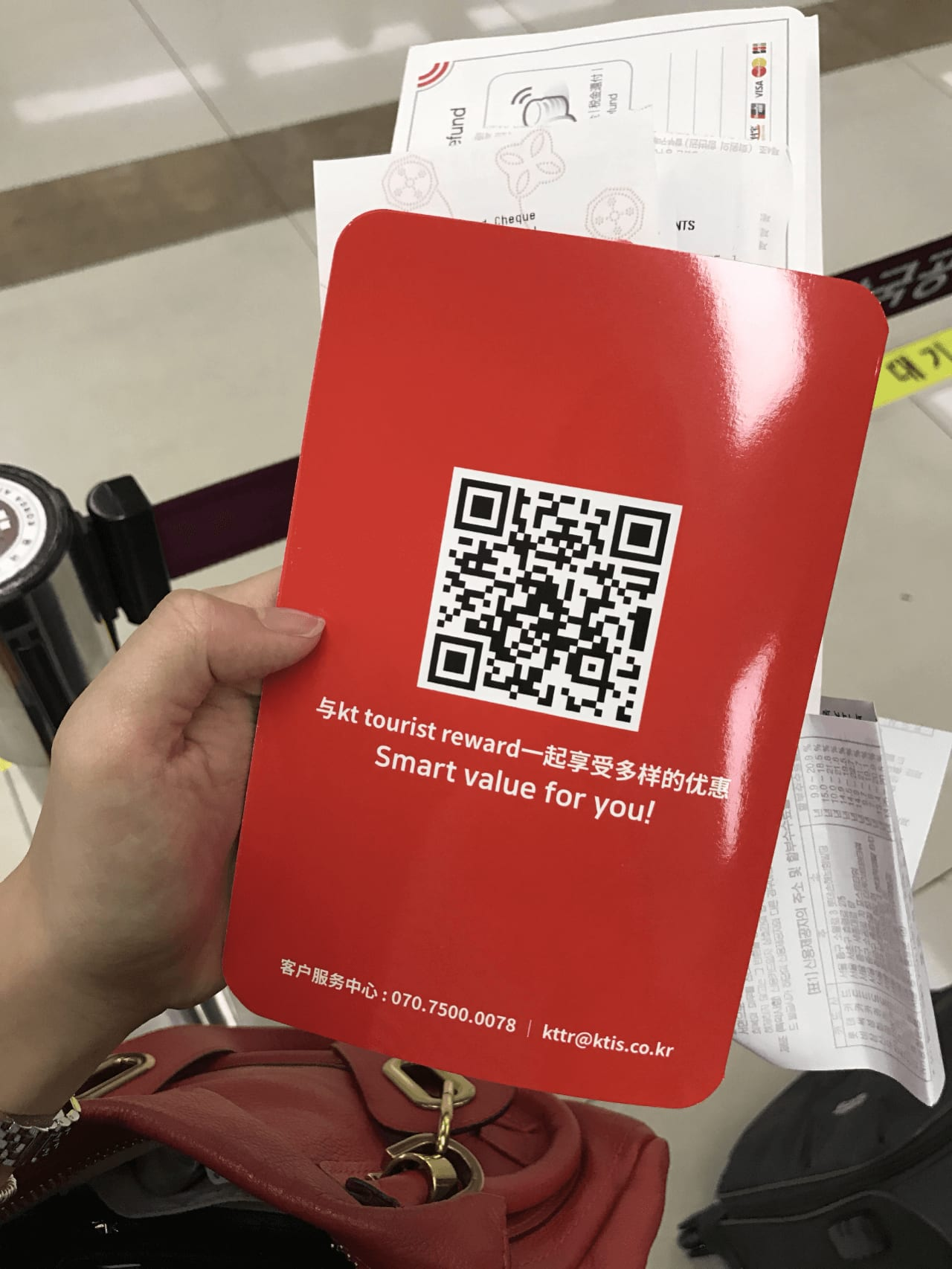 韓國機場退稅