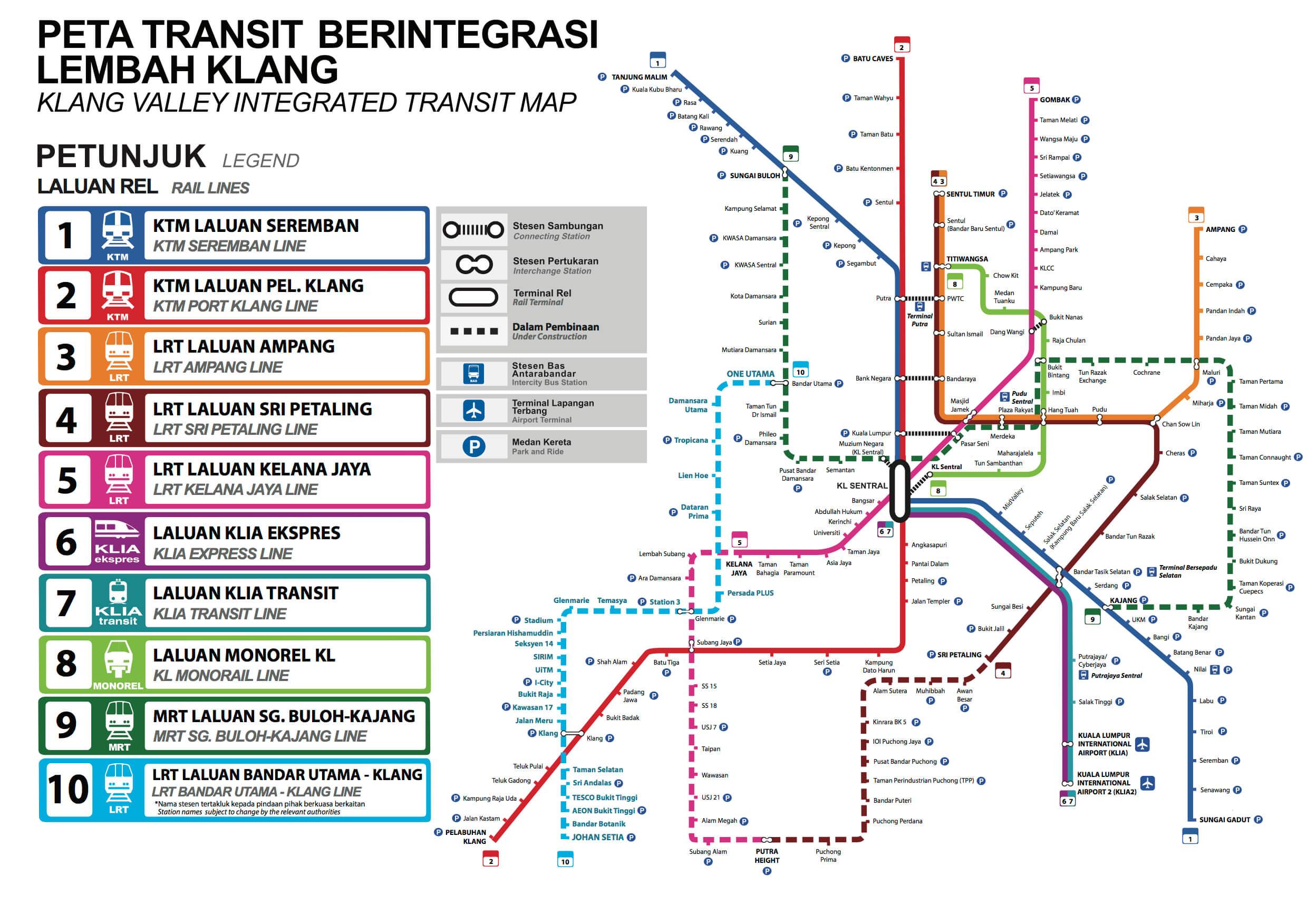 吉隆坡地鐵圖 : 單軌列車、輕快鐵、火車