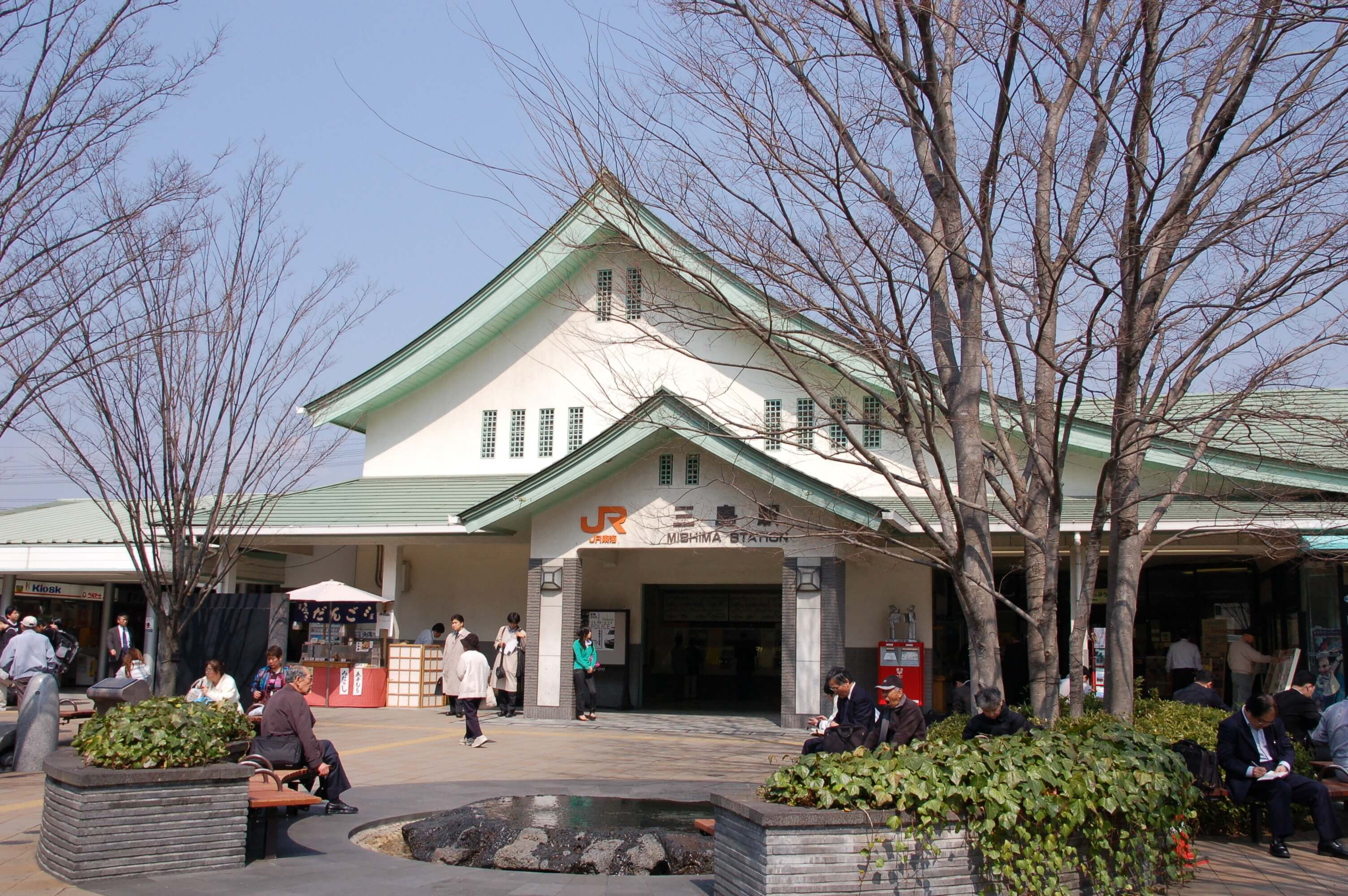 mishima_sta-1