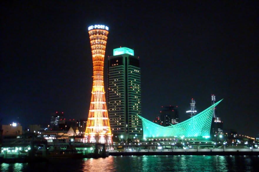 神 戶 點 亮 了 日 本 新 三 大 夜 景 之ㄧ ( 圖 片 來 源 : 痞 客 邦 )