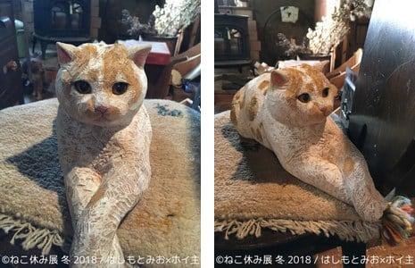 橋本先生完成的雕刻作品「鞭子」/ Photo : Fashion Press