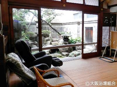 特色澡堂 圖 片 來 源 : 好 棒 日 本 。