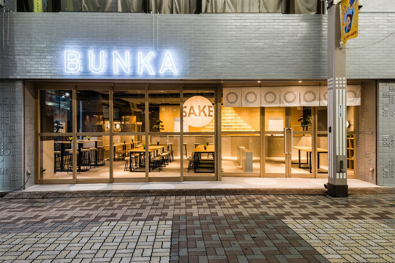 Photo : BUNKA Hostel Tokyo