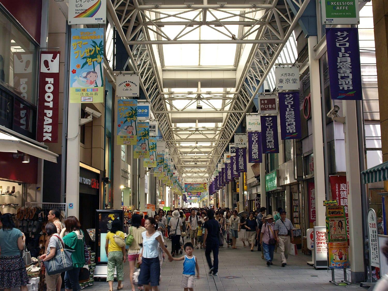 吉祥寺的商店街。|來源:komekami.sakura.ne.jp/archives/152/p7133046