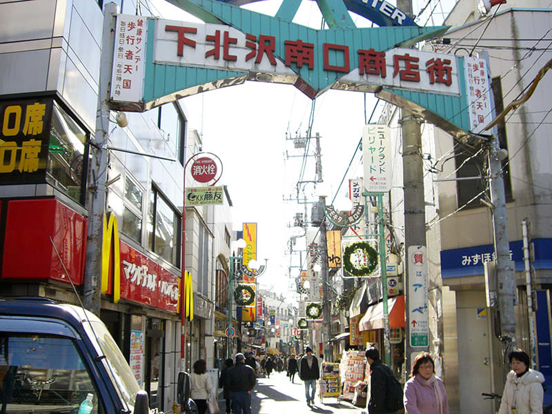 初訪下北澤可以從南口商店街開始逛起。|來源:haikugirl.me/2013/03/31/a-to-wa-of-japan-week-13/