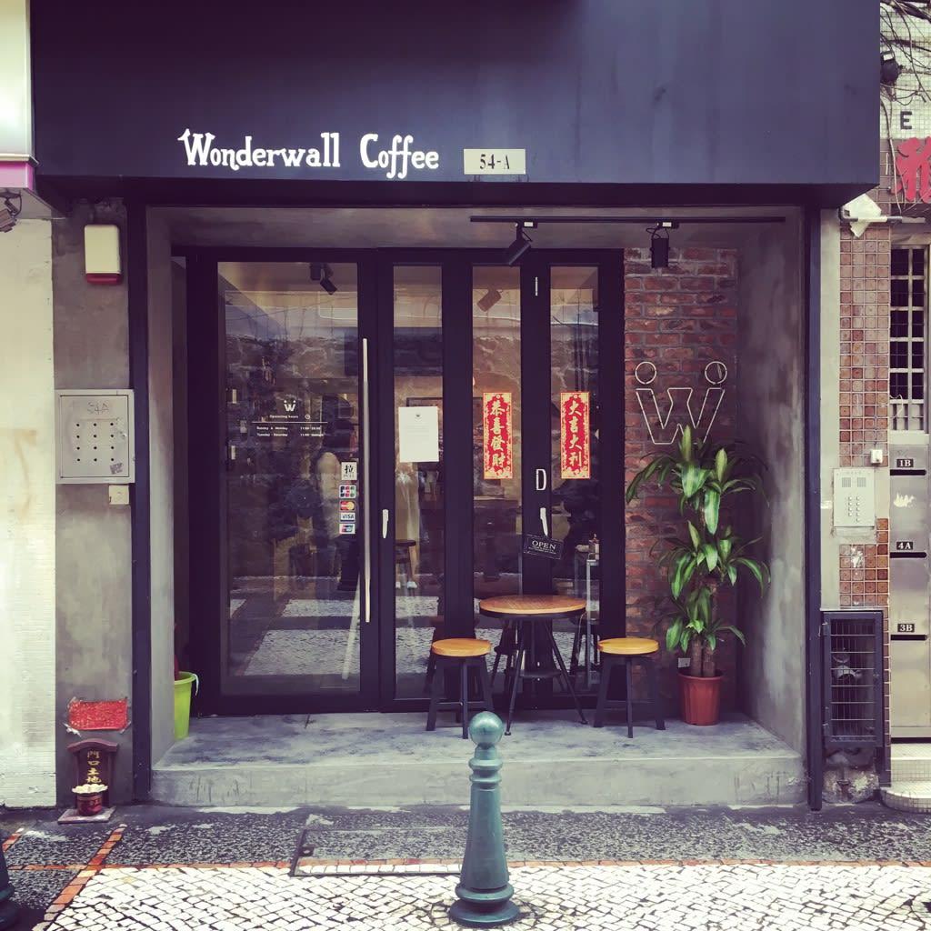 轉 角 遇 到 咖 啡 店