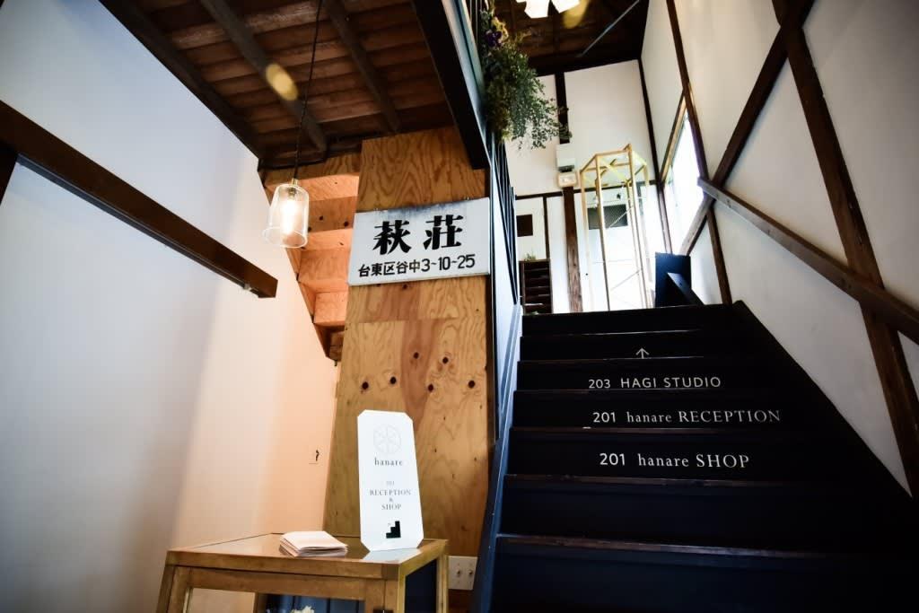 tokyohotelselect-20160805-1024x683
