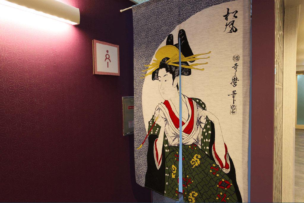 tokyohotelselect-20160805_6-1024x685