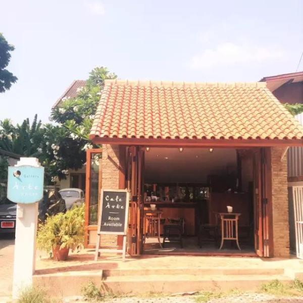 理 想 中 咖 啡 店 的 模 樣,Cafe Arte。