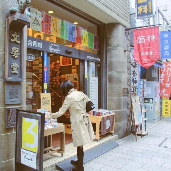 也 有 許 多 文 具 店 。
