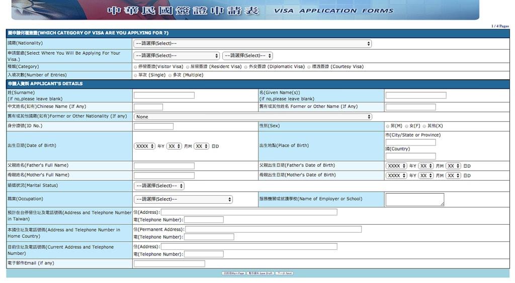 Kinh nghiệm tự xin visa Đài Loan mà không cần phải qua dịch vụ 2