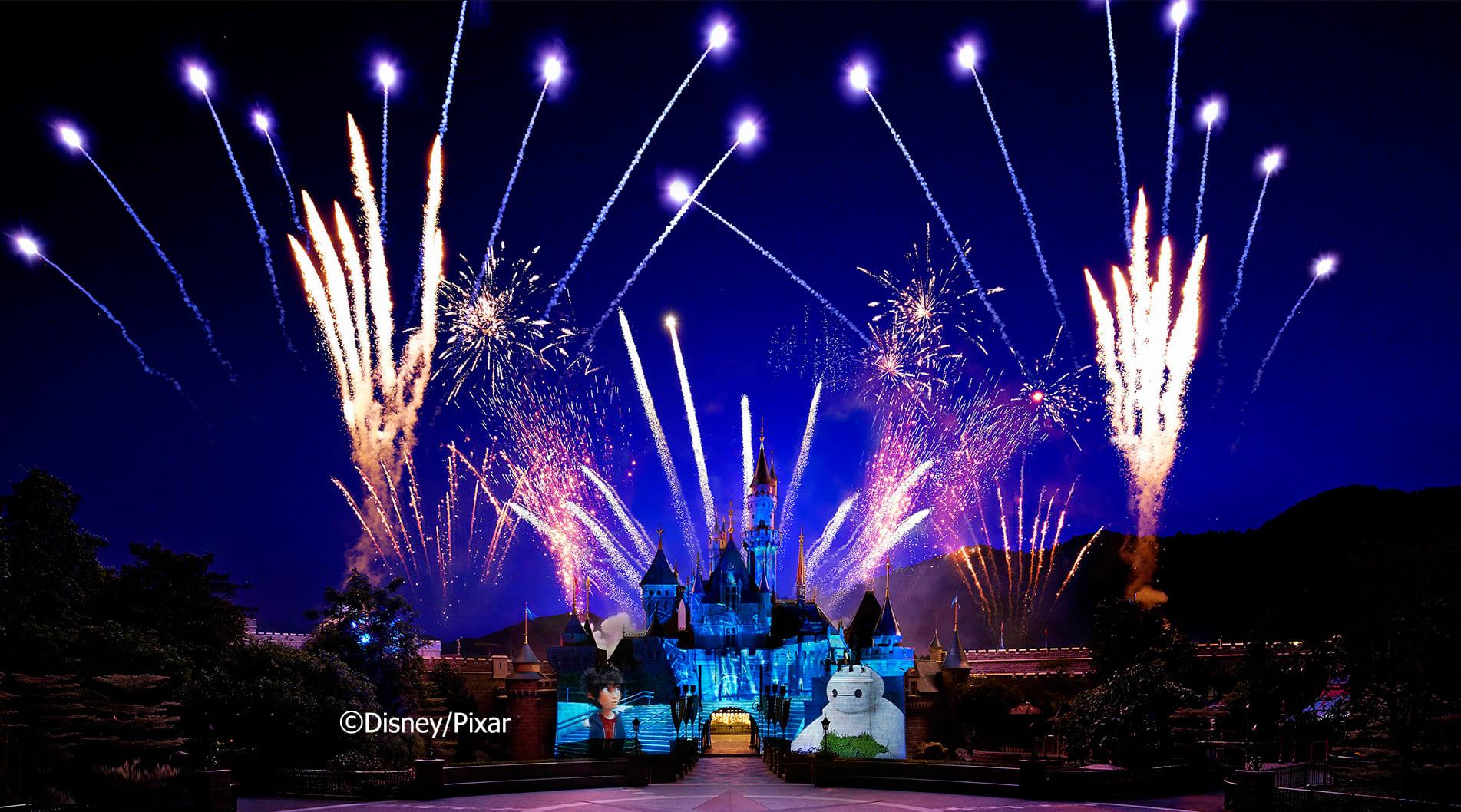 Disney In The Stars