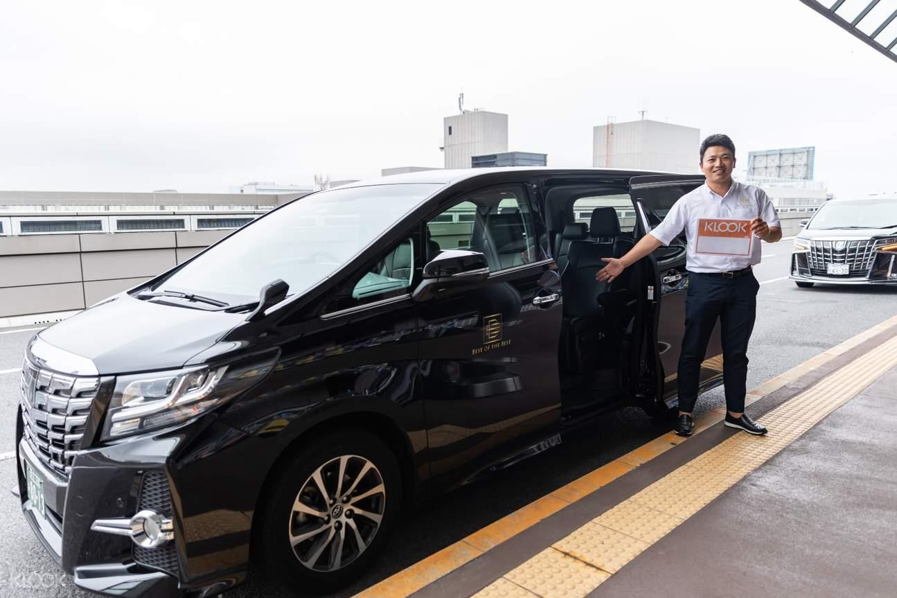 xe trung chuyển riêng từ sân bay haneda