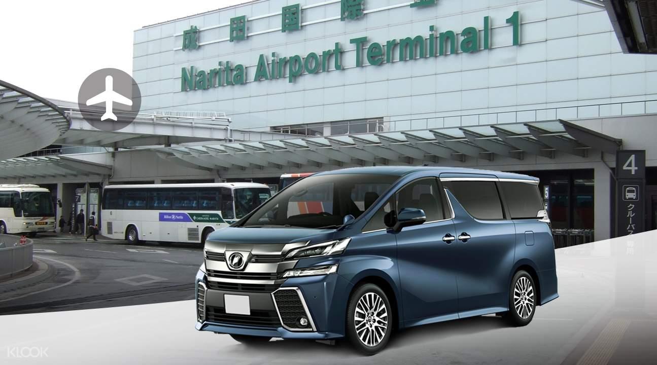 xe trung chuyển riêng từ sân bay narita