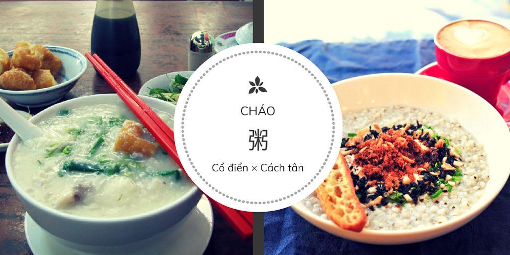 cháo congee là một món ăn dân dã ở hong kong