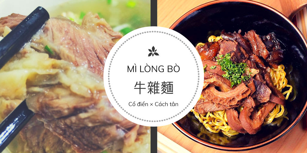 mì lòng bò là một món ăn dân dã ở hong kong