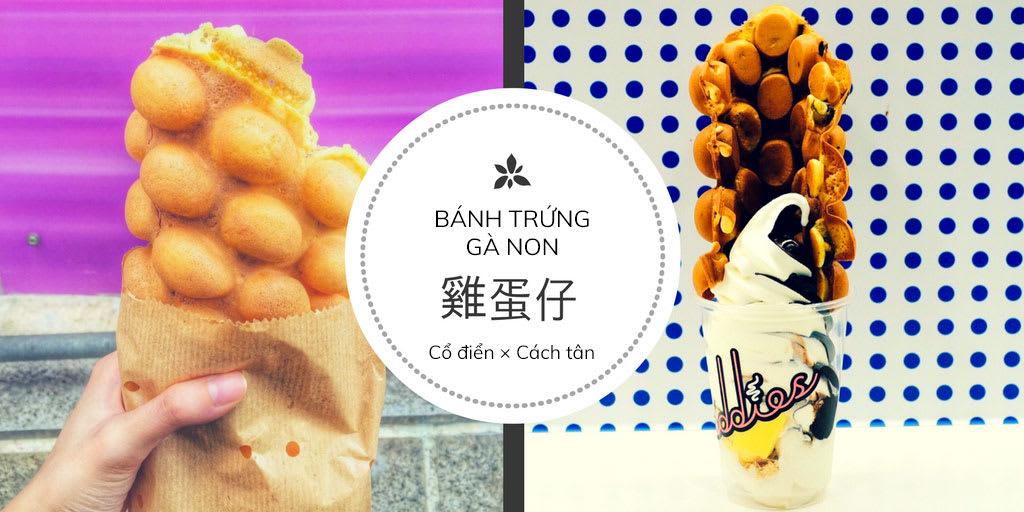 bánh quế trứng là một món ăn dân dã ở hong kong