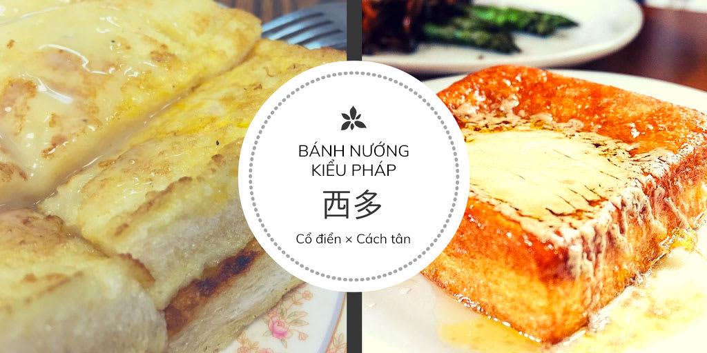 bánh nướng pháp là một món ăn dân dã ở hong kong