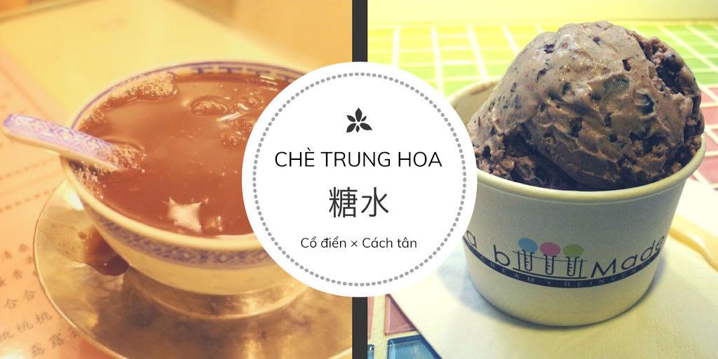 chè trung hoa là một món ăn dân dã ở hong kong