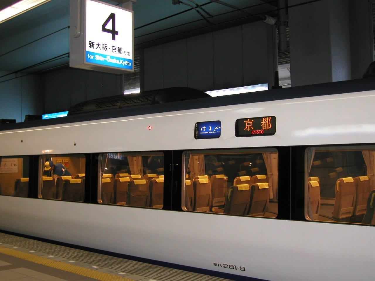 tàu điện ngầm tại nhật bản